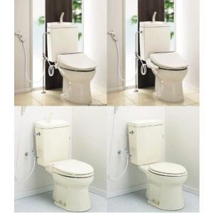 アサヒ衛陶 サンクリーン 簡易水栓トイレ  CAF246+TAF400+CS9Y 現金決済でさらに値引き jyusetutanatekkus