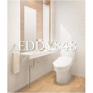 アサヒ衛陶 便器 トイレ EDDY848 床排水200mm CRA848B+TRA38884R 現金決済でさらに値引き ポイント2倍 jyusetutanatekkus