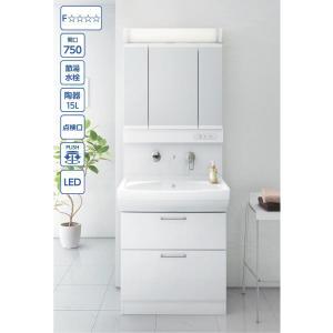 アサヒ衛陶 シャイニーピュレア 洗面化粧台 洗面台 シャワー 幅750 三面鏡  TSLTK4780AKUX3AFL2 現金決済でさらに値引き 台数限定価格|jyusetutanatekkus
