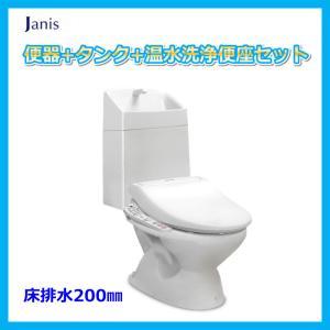 トイレ 便器 ジャニス BM 床排水200mm 床上排水15...
