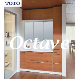 TOTO 洗面化粧台 オクターブ 一面鏡三面鏡 W1200 幅120cm 49%OFF 現金決済でさらに値引き 送料無料|jyusetutanatekkus