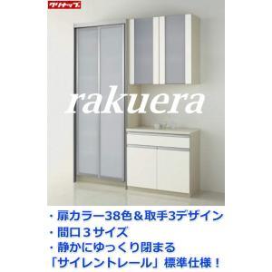 キッチン食器棚 ダイニング収納 レンジ台 システムスライド+フロアカウンター3  幅150・165・180cm  クリナップ ラクエラ  送料無料|jyusetutanatekkus