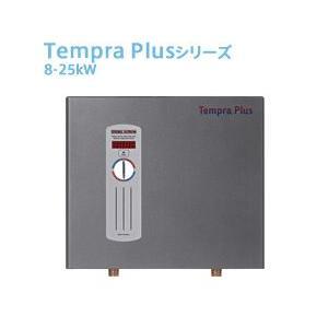 小型電気温水器 日本スティーベル Tempra Plus 壁掛け 瞬間式  jyusetutanatekkus