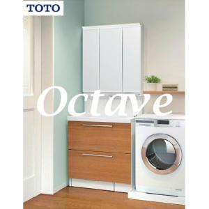 TOTO 洗面化粧台 オクターブ 一面鏡三面鏡 W750 幅75cm 49%OFF 現金決済でさらに値引き  送料無料|jyusetutanatekkus