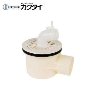 カクダイ 洗濯機パン用トラップ 横引トラップ アイボリー 426-121 KAKUDAI