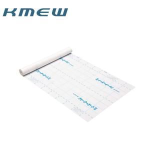 KMEW ウォーターガードIII 50m巻 2本 B4011|jyuukenhonpo