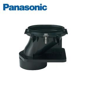 Panasonic NewアラウーノV専用 配管セット 床排水標準タイプ CH301F  【対応排水...