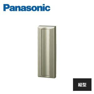 郵便ポスト パナソニック サインポスト KC型 住宅壁埋め込み 木造サイディング専用 縦型 CTR181 Panasonic|jyuukenhonpo