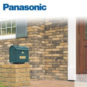 郵便ポスト パナソニック サインポスト ユーロバッグ CTR2800 Panasonic|jyuukenhonpo