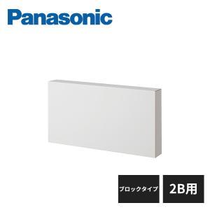 パナソニック サインポスト UNISUS 化粧パネル ブロックタイプ 2Bサイズ用  CTR7931 Panasonic|jyuukenhonpo