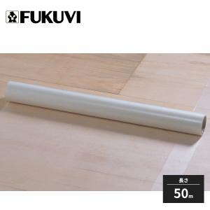 フクビ 床下張材養生シート イージーコートDX 長さ50m ECDX50|jyuukenhonpo