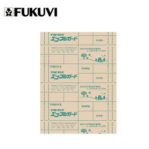フクビ エコフルガード 910×1820mm 20枚セット|jyuukenhonpo
