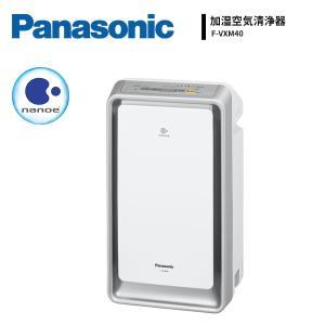 パナソニック 加湿空気清浄器 ナノイー PM2.5対応 F-VXM40-S Panasonic|jyuukenhonpo