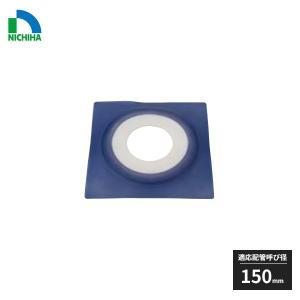 ニチハ スポットガード 配管用150 FSK2150|jyuukenhonpo