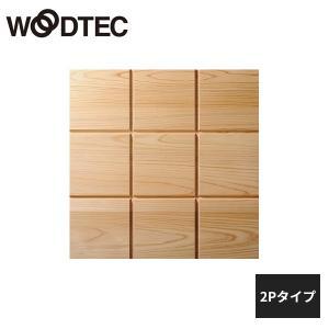 朝日ウッドテック クールジャパン スクエアタイプ ブロック 桧 クリアー塗装 2Pタイプ 1枚 IF...