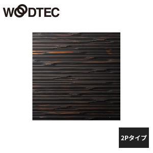 朝日ウッドテック クールジャパン スクエアタイプ ストレート・デコラ 杉 ブラック 2Pタイプ 1枚...