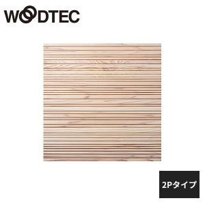 朝日ウッドテック クールジャパン スクエアタイプ ストレート・シンプル 杉 ホワイト 2Pタイプ I...