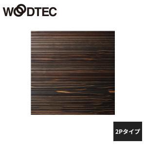 朝日ウッドテック クールジャパン スクエアタイプ ストレート・シンプル 杉 ブラック 2Pタイプ I...