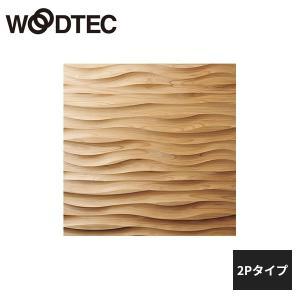 朝日ウッドテック クールジャパン スクエアタイプ ソフト・ウェーブ 桧 クリアー塗装 2Pタイプ 1...