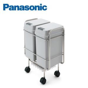 Panasonic ダストボックスワゴン JUG58KW1D2  不燃物と可燃物に分別。 キャスター...