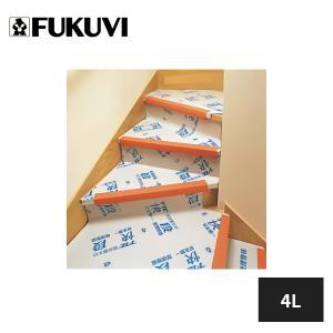 フクビ 階段養生材 廻り快段 4L KDANM4L|jyuukenhonpo