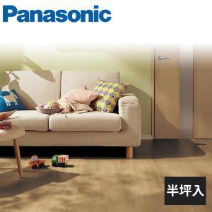 パナソニック フィットフロアー ベリティス 二本溝タイプ 半坪 フローリング材 KEFV33 Panasonic|jyuukenhonpo