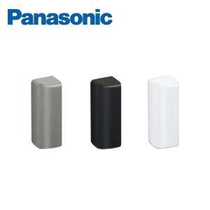 パナソニック 連続手すり 900mmピッチタイプ リフォーム用 エンドベース 樹脂製 2入 MFE1REZK2 Panasonic|jyuukenhonpo