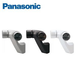 パナソニック 連続手すり 900mmピッチタイプ 入隅コーナー用 ブラケット MFE1RNKK1 Panasonic|jyuukenhonpo