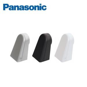 パナソニック 連続手すり 1500mmピッチタイプ・ストロング エンドブラケット R/L各1 MFE1SEBK1 Panasonic|jyuukenhonpo