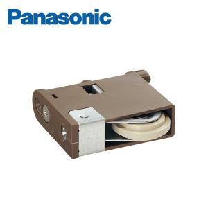 Panasonic 調整機能付きY戸車 2個入 MJB907  【カラー】 ダークブラウン色:MJB...