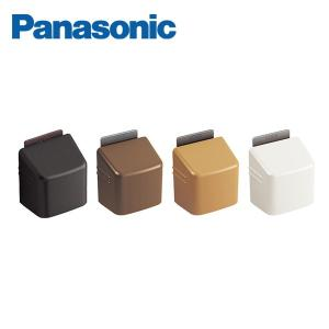 Panasonic フラットドアストッパー 本体側部材 ロック機構付 バリアフリー仕様 手動ロック式...