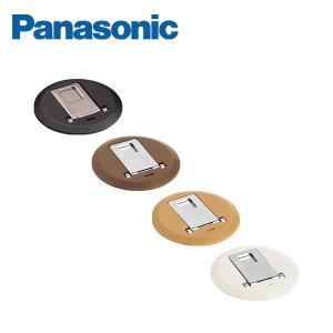 パナソニック フラットドアストッパー 床側部材 ロック機構付 バリアフリー仕様 手動ロック式 MJE1BS2 Panasonic|jyuukenhonpo