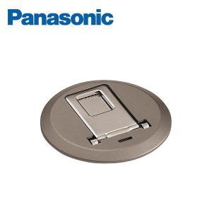 Panasonic フラットドアストッパー 床側部材 サテンシルバー色 ロック機構付 バリアフリー仕...