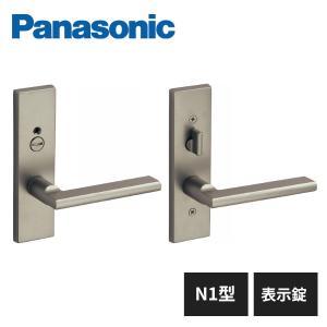 パナソニック 内装ドア レバーハンドル N1型 表示錠 サテンシルバー色(塗装) MJE1HN14ST Panasonic|jyuukenhonpo