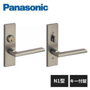 パナソニック 内装ドア レバーハンドル N1型 キー付錠 サテンシルバー色(塗装) MJE1HN18ST Panasonic|jyuukenhonpo