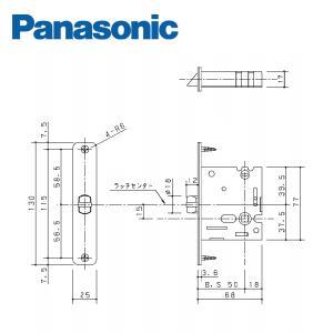 パナソニック ラッチケース A1型・A2型・A3型・A7型・N1型・N2型 MJH704021 Panasonic|jyuukenhonpo