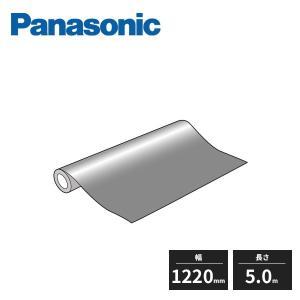 パナソニック タックシート 面材用 W1220 5.0m MJN1BTS54 Panasonic|jyuukenhonpo