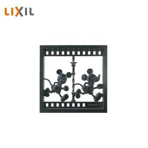 LIXIL ディズニー ブロック飾り マドリードタイプ 鋳物窓 ミッキーC型 Disney NNA021G 受注生産品|jyuukenhonpo