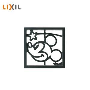 LIXIL ディズニー ブロック飾り マドリードタイプ 鋳物窓 ミッキーD型 Disney NNA022G 受注生産品|jyuukenhonpo