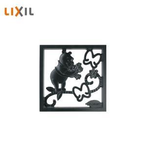 LIXIL ディズニー ブロック飾り マドリードタイプ 鋳物窓 プーさんA型 Disney NNA023G 受注生産品|jyuukenhonpo