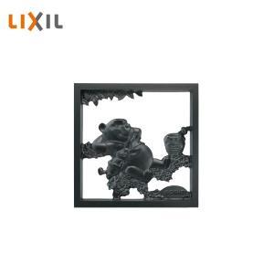 LIXIL ディズニー ブロック飾り マドリードタイプ 鋳物窓 プーさんC型 Disney NNA025G 受注生産品|jyuukenhonpo