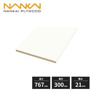 ウッドワン 棚板Ecoサイズ 5面化粧 長さ767mm 奥行300mm 厚み21mm ホワイト色 1...
