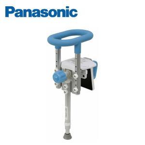 パナソニック 入浴グリップ UB専用コンパクト130脚付 ブルー PN-L12311A Panasonic|jyuukenhonpo