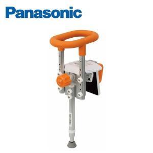 パナソニック 入浴グリップ UB専用コンパクト130脚付 オレンジ PN-L12311D Panasonic|jyuukenhonpo