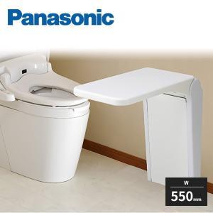 パナソニック 前傾姿勢支持テーブル型手すり FUNレストテーブルa W550 PN-L60002 Panasonic|jyuukenhonpo