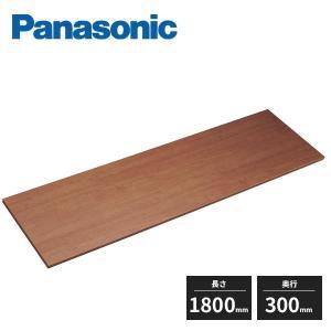 Panasonic インテリアカウンター シートタイプ A型 厚み24mm 長さ1800mm 奥行3...