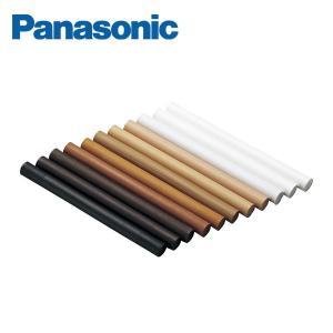 パナソニック クラフトレーベル クレヨンパテ 2本入 QPE83 Panasonic|jyuukenhonpo