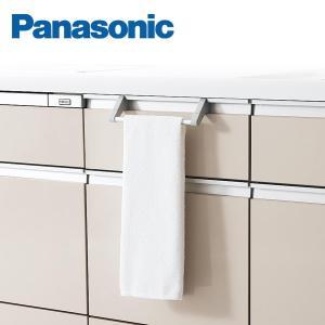 Panasonic タオル掛けハンガー ライン取っ手用 QS30KYE3  ●お好みの位置に設置でで...