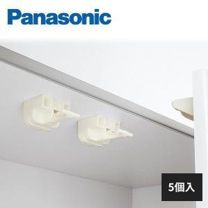パナソニック 後付け耐震ロック 5個入 キッチン リフォームパーツ SU10RGTN5 Panasonic|jyuukenhonpo