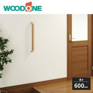 ウッドワン 手すりセット I型 カラーセレクション 600mm TM7833-7 WOODONE|jyuukenhonpo